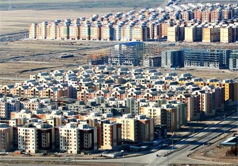 مسکن مهر فولادشهر
